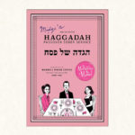 cover of mrs. maisel special edition passover hagaddah by Maxwell House